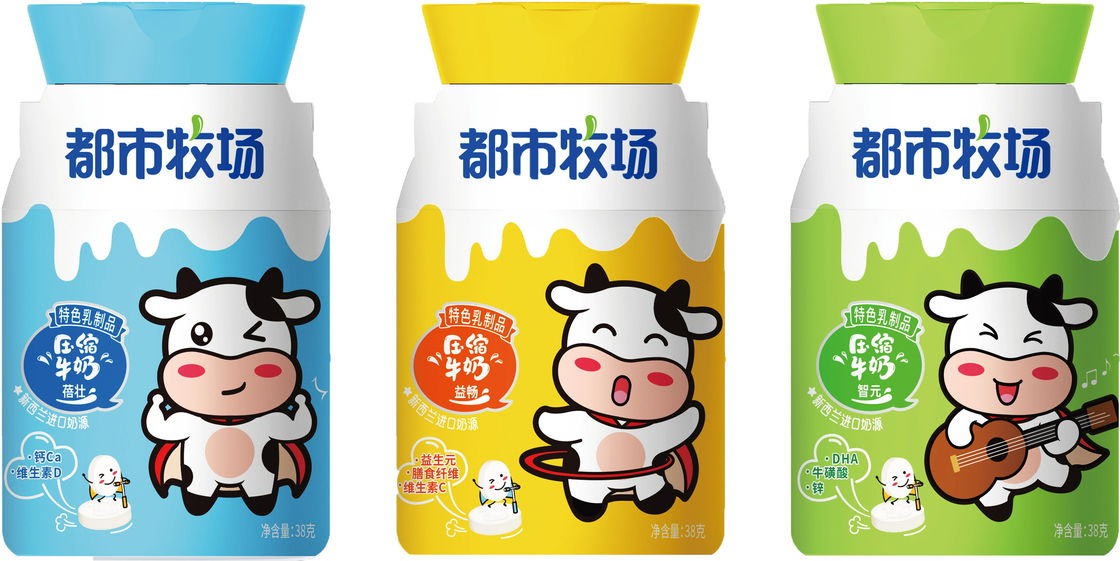 Functional Milk Candy Vitamin D High calcium chewy milk tablet / 35g per bottle